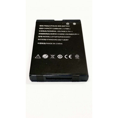 batterie télécommande caddytrek R2